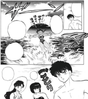 Ranma dragged to ocean - Compliment Me!