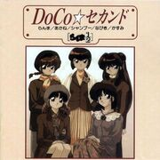 DoCo Second cover