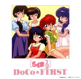 DoCo First cover