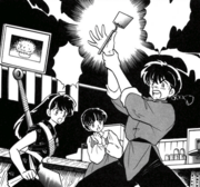 Spatula stuck to Ranma