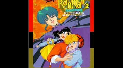 Ranma ½ The Movie 1 - Overture