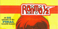 Ranma Forever