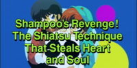 Shampoo's Revenge! The Shiatsu Technique That Steals Heart and Soul