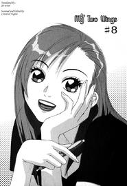 Boku no Futatsu no Tsubasa v02 c08 007
