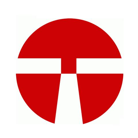 File:Tianjin Metro.png