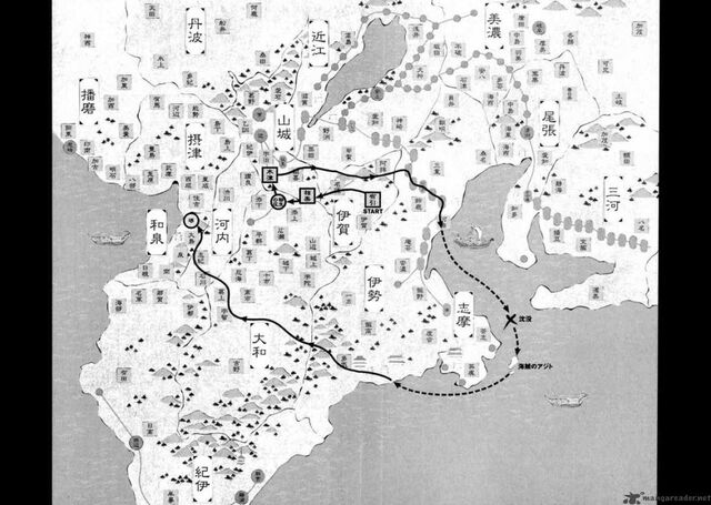 File:Rappi-rangai-world-map.jpg