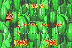 File:File Selection - Japanese - Donkey Kong Country (Advance).png