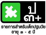 File:NewTVRate 01.png