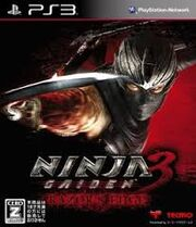 Ninja Gaiden 3 CERO Rating