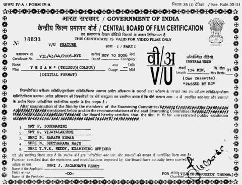 File:Censor Certificate India.png