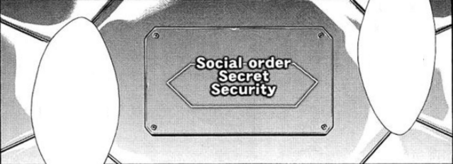 File:S Security.png