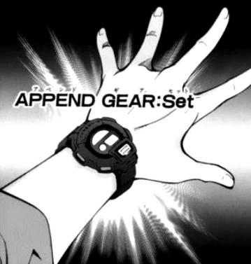 File:AppendGear.png