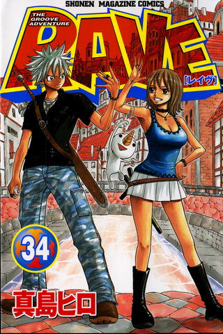 File:Volume34cover.png