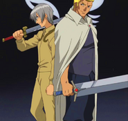 Gale and King