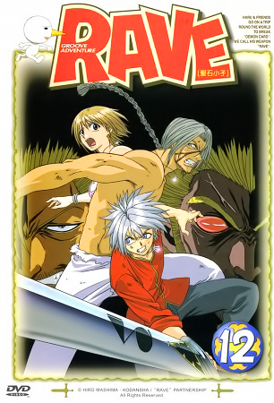 File:RM DVD12.png