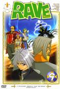 RM DVD9
