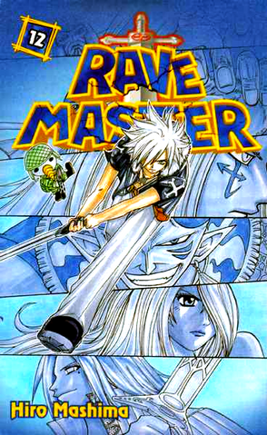 File:Volume12cover.png