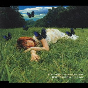 Butterfly Kiss by Chihiro Yonekura