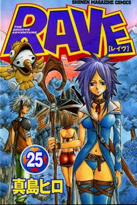 Volume25cover