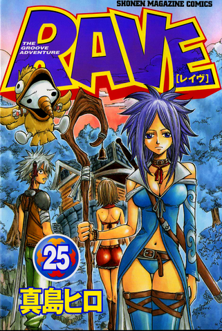 File:Volume25cover.png