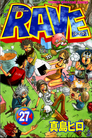 File:Volume27cover.png