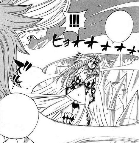 File:Jiero appears.jpg
