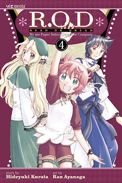 File:DreamManga4.JPG