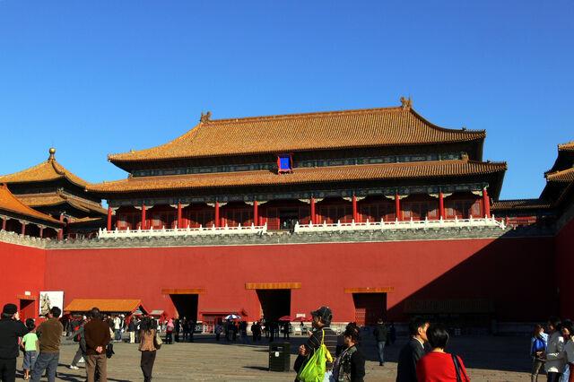 File:Meridan Gate.jpg