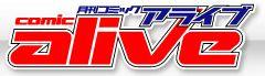 File:ComicAlive-logo.jpg