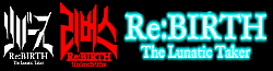 File:Rebirth-the-lunatic-taker-jke-logo-250x65.png