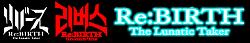 File:Rebirth-the-lunatic-taker-jke-logo-250x43.png