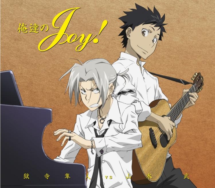 Archivo:Oretachi no Joy.png
