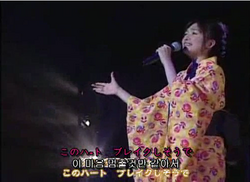 Haru seiyu Concert
