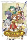 Recettear Cover (English)