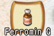 File:Ferromin g.jpg