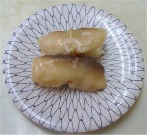Tsubugai