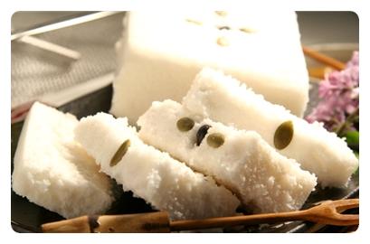 File:Baek seol gi image.jpg