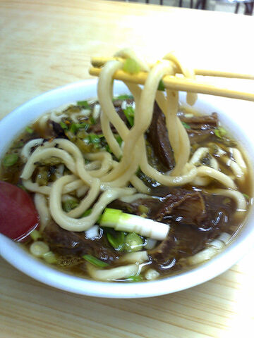 File:Shanghai noodles.jpg