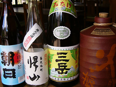File:Shochu.jpg
