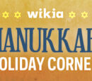 Hanukkah Holiday Corner