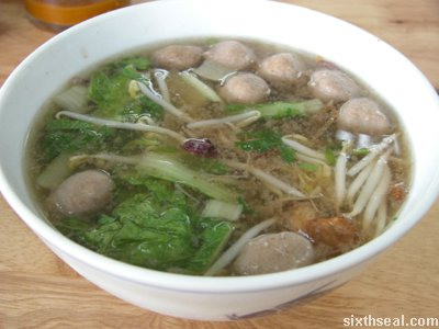 File:Lams place beef soup.jpg