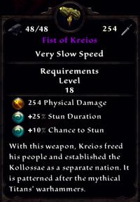 Fist of Kreios Inventory