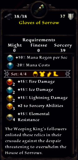 Gloves of Sorrow Inventory