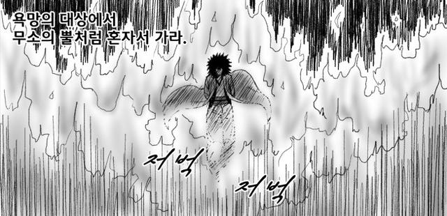 File:Noya in Dragon's Fire.png