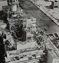 File:Il disastro di Chernobyl 20060506.jpg