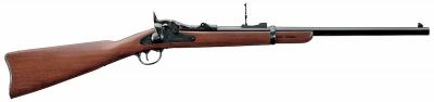 File:Trapdoor Springfield 1873 Cavalry Carbine.jpg