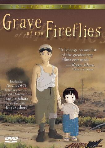 File:Grave of the Fireflies DVD.jpeg