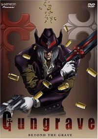 File:Gungrave anime cover.jpg
