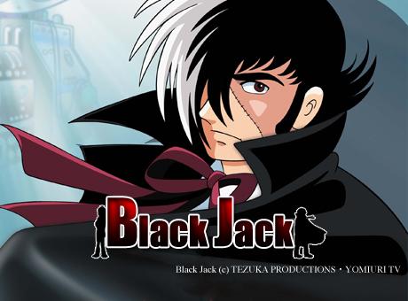 File:Black jack.jpg