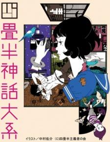 File:Tatami.jpg